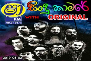 Namal Udugama Songs Nonstop - Original Mp3 Image