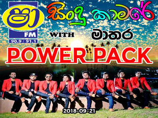 Jothi Hit Mix Songs Nonstop - Power Pack Mp3 Image