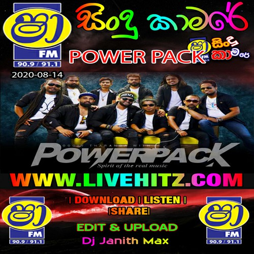 ShaaFM Sindu Kamare With Power Pack 2020-08-14 Live Show Image