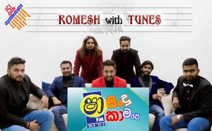 ShaaFM Sindu Kamare With Romesh With Tunes 2019-09-06 Live Show Image