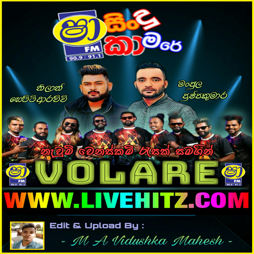 ShaaFM Sindu Kamare With Volare 2020-07-03 Live Show Image