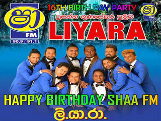ShaaFm 16 Birthday Party With Liyara 2018 Live Show Image