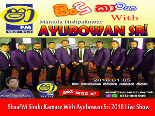 ShaaFm Sindu Kamare With Ayubowan Sri 2018 Live Show Image