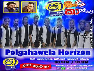 ShaaFm Sindu Kamare With Polgahawela Horizon 2017-11-10 Live Show Image
