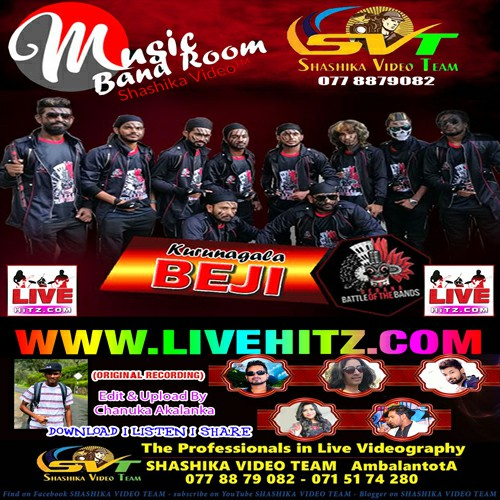 Shashika Video Team Band Room With Kurunegala Beji 2020-06-27 Live Show Image