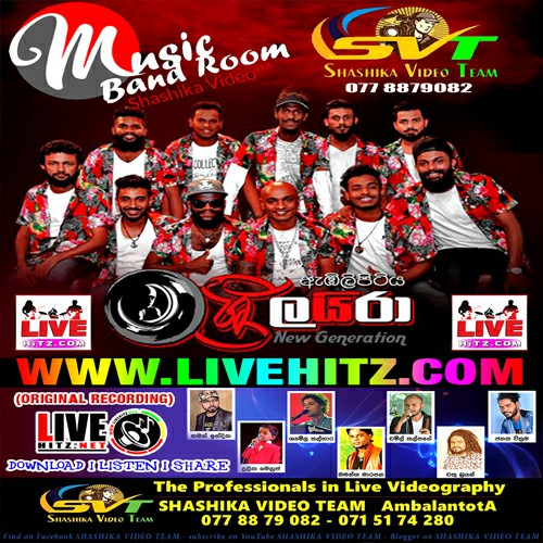 Shashika Video Team Band Room With Sri Lyra 2020-06-20 Live Show - sinhala live show