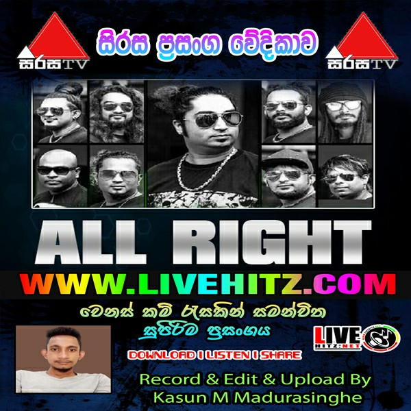 Jothi Songs Nonstop - All Right Mp3 Image