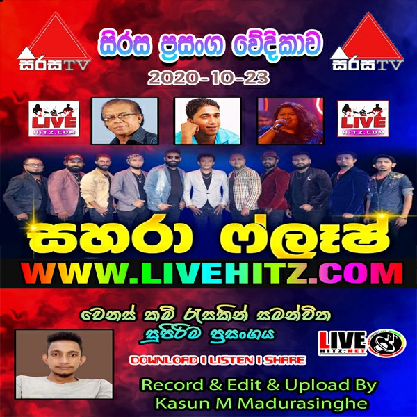 Jothi Songs Nonstop - Sahara Flash Mp3 Image