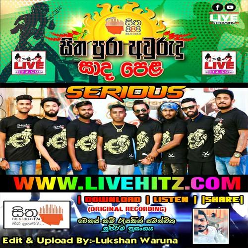 Upali Kannangara Songs Nonstop - Serious Mp3 Image