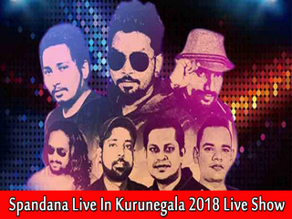 Spandana Live In Kurunegala 2018 Live Show Image