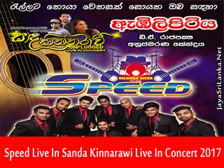 12 Mini Mini Poda Speedmp3 Speed Live In Sanda Kinnarawi