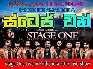 Stage One Live In Pothuhera 2017 Live Show