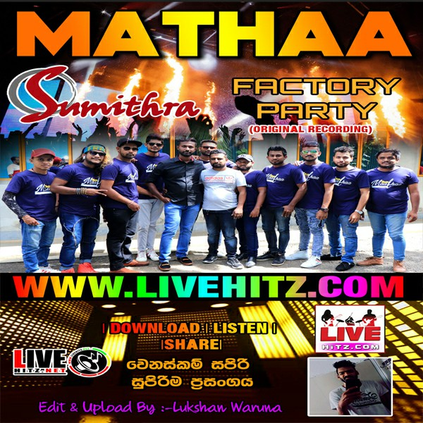 Sumithra Garment Factory Party With Mathaa 2020 Live Show - sinhala live show