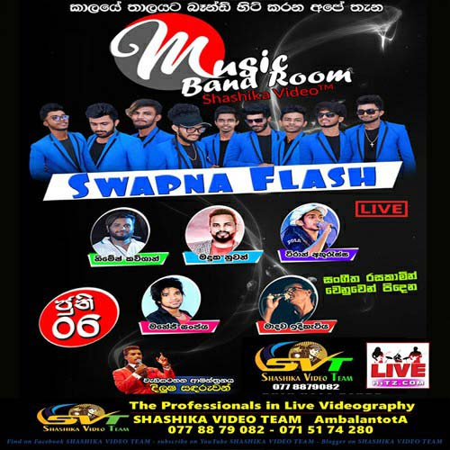 Swapna Flash Live In Shashika Video Team Band Room 2020-06-06 Live Show Image