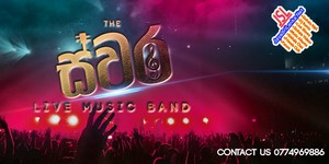 Swara Music Band Live Collection 2019 Live Show - sinhala live show