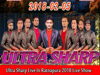 Ultra Sharp Live In Ratnapura 2018 Live Show Image