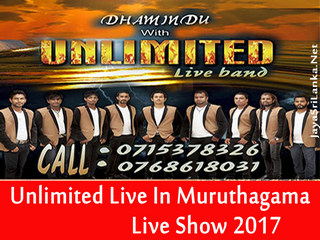 Unlimited Live In Muruthagama 2017 Live Show Image