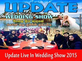 Update Live In Wedding Show 2017 Live Show