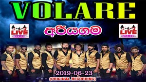 Athula Adikari Songs Nonstop - Volare Mp3 Image