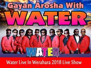 Jandi Pahata Chamara Ranawaka Mp3 Live With Water Jayasrilanka