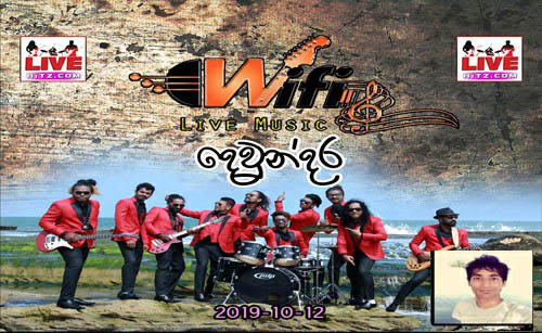 WiFi Live In Dewundara 2019-10-12 Live Show Image