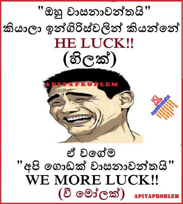 Download Sinhala Joke 111 Photo